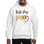 Bull-Pei Dog Mom Hooded Sweatshirt