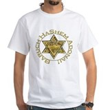 Unique Hebrew Shirt