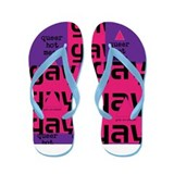 Queer Hot Mess Purple and Pink Flip Flops