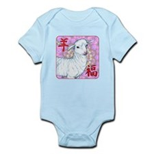 Year of the Sheep Infant Bodysuit