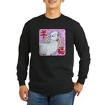 Year of the Sheep Long Sleeve Dark T-Shirt