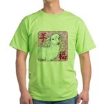 Year of the Sheep Green T-Shirt