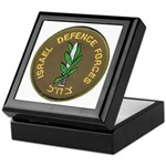 Israel Defense Forces Keepsake Box