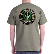 Russian Strategic Missile Forces Badge T-Shirt