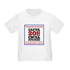 Sagra Toddler T-Shirt