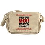 Sagra Messenger Bag