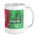 Flag of Afghanistan (Pashto) Mug