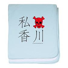 Kagawa baby blanket
