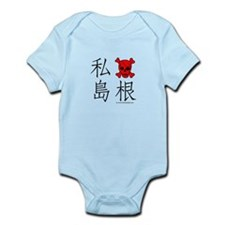 Shimane Infant Bodysuit