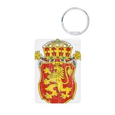 Bulgaria Lesser Coat Of Arms Keychains