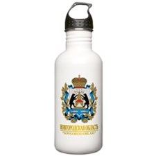 Novgorod Oblast COA Sports Water Bottle