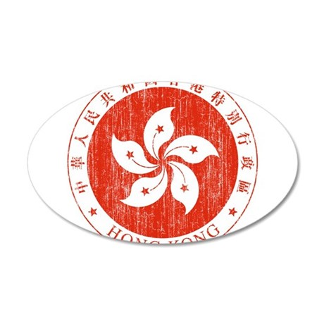 Hong Kong Coat Of Arms 20x12 Oval Wall Decal