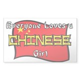 Chinese Girl Rectangle Decal