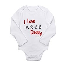 Cute China adoption baby shower ideas Long Sleeve Infant Bodysuit