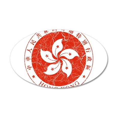 Hong Kong Coat Of Arms 35x21 Oval Wall Decal