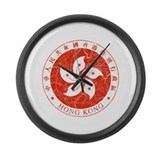 Hong Kong Coat Of Arms Large Wall Clock