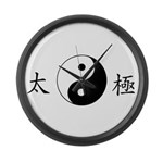 Large Wall Clock Tai Chi and Yin Yang symbol