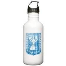 Israel Coat Of Arms Water Bottle