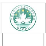 Macau Coat Of Arms Yard Sign