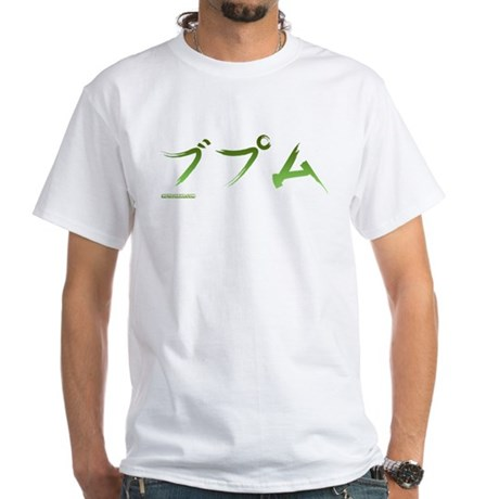 Japanese BPM White T-Shirt