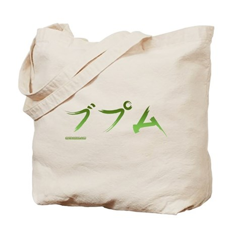 Japanese BPM Tote Bag