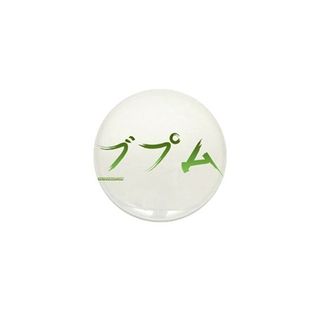 Japanese BPM Mini Button