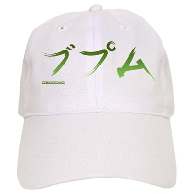 Japanese BPM Cap