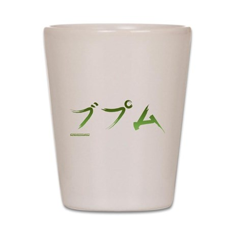 Japanese BPM Shot Glass