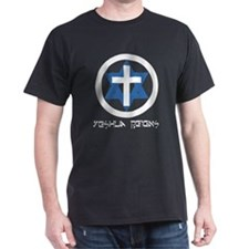 """""""Yeshua Reigns"""" T-Shirt"""