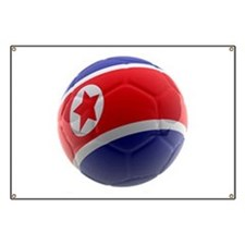 Korea World Cup Ball Banner