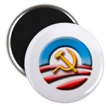 "O Logo with Hammer and Sickle 2.25"" Magnet (1"