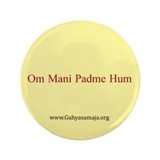 Mantra of Compassion Button