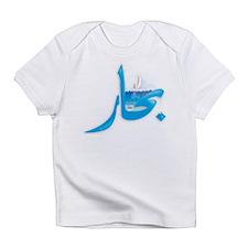 Sailor : Infant T-Shirt