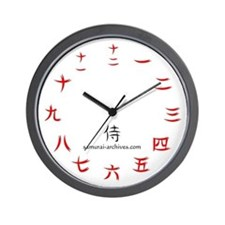Japanese Wall Clock