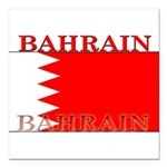 Bahrainblack.png Square Car Magnet 3