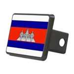 Cambodiablank.jpg Rectangular Hitch Cover
