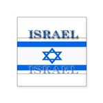 Israel.jpg Square Sticker 3