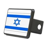 Israel black blank.png Rectangular Hitch Cover