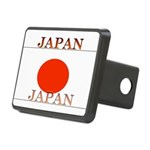 Japanblack.png Rectangular Hitch Cover