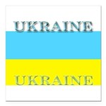 Ukraine.jpg Square Car Magnet 3