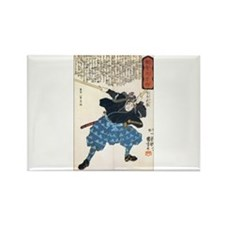 Miyamoto Musashi Two Swords Rectangle Magnet (100