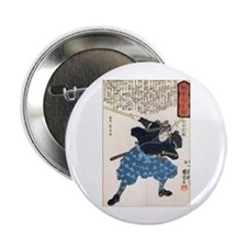 Miyamoto Musashi Two Swords Button