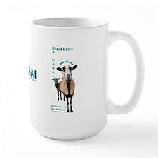 Ewe/Lamb Mug