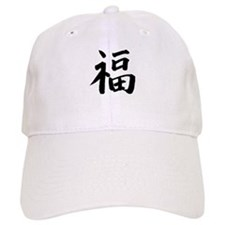 Chinese Symbol of good luck Baseball Cap