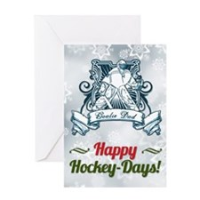 Hockey Goalie Dad Christmas Card Greeting Cards