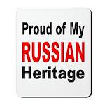 Proud Russian Heritage Mousepad