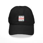 Proud Russian Heritage Black Cap