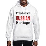 Proud Russian Heritage (Front) Hooded Sweatshirt