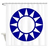 Taiwan Roundel Shower Curtain