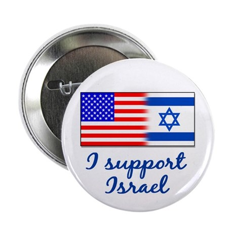 "I Support Israel 2.25"" Button (100 pack)"